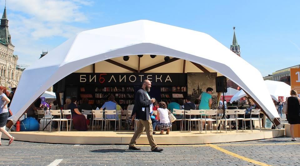 Библиотека под арочным шатром тентом полусферой