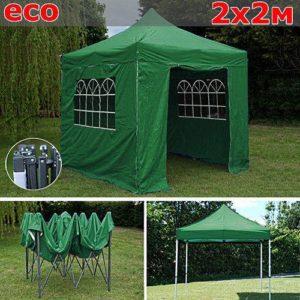 Быстросборный мобильный шатер тент 2*2 м