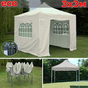 Быстросборный шатер со стенками NBP 3*3 DG