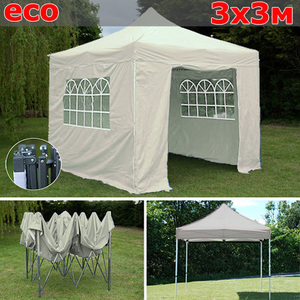 bystrosbornyj-shater-so-stenkami-nbp-3x3bg Купить шатер садовый недорого в Москве и области