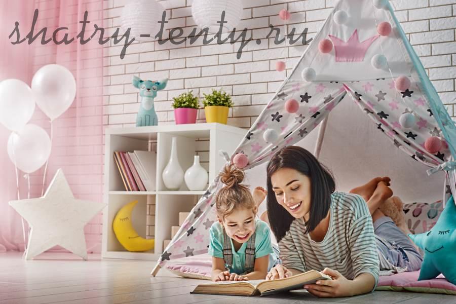 Детский домик шатер для девочек