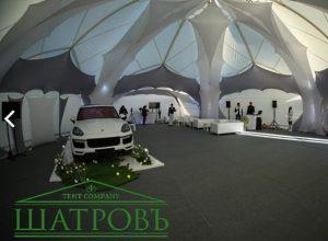 Шатер ШАТРОВЪ Гексагональ 20Х17М с выставкой автомобилей внутри