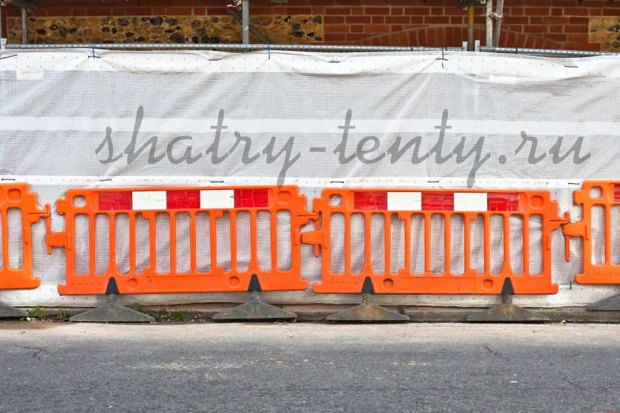 Тент при выполнении строительных работ на улице