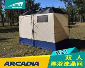 Палатка душ-туалет «Arcadia» производитель – «Arcadia», Китай