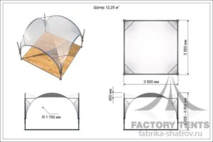 Арочный шатер ФАБРИКА ШАТРОВ 3,5 Х 3,5 М