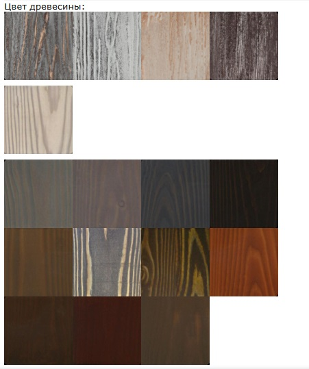 цвета древесины использующиеся для изготовления каркаса беседки -павильона LEDA №15