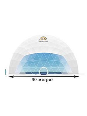 Геодезический шатер ТЕНТФАБРИК модель 30 Х 30 М надежная защита от ветра