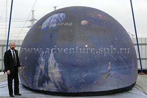 Сферический обильный планетарий ЭДВЕНЧЕ модель NEW2 с круговым экраном