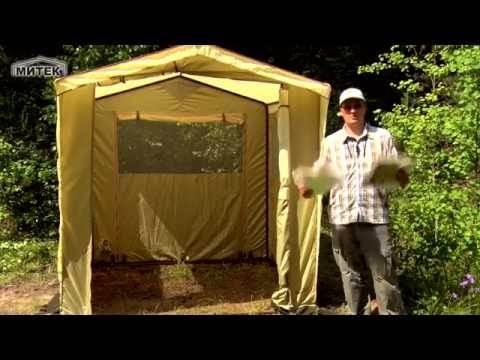 Обзор палатки кухни Митек Люкс