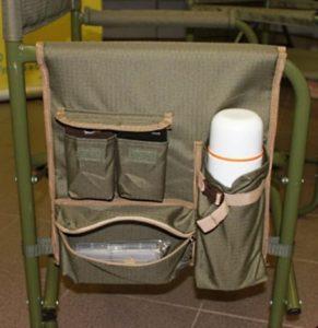 Туристическое кресло Митек с карманами