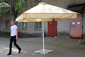 Квадратный уличный зонт - тент с воланом Митек