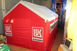 Надувная палатка шатер ПНЕВМОСИБИРЬ с брендом Лукойл, Россия