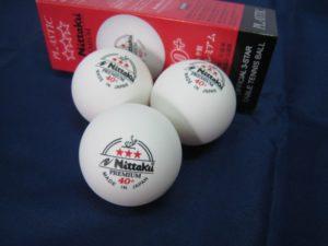 Теннисные мячи NITTAKU PREMIUM 3