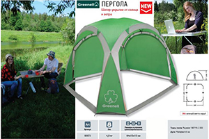 Зеленый шатер GREENELL Пергола 95973-364-00, схема с размерами