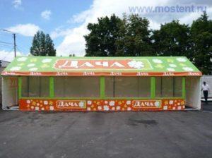 Зелёно-красный шатер павильон с двухскатной крышей МОСТЕНТ Галерея 10 Х 10 М для торговли