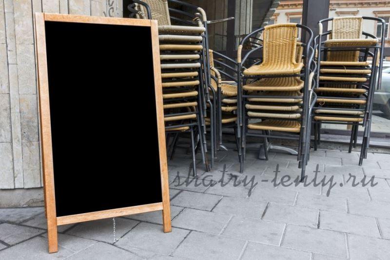 Доска для рисования и металлические стулья с плетёными сиденьями