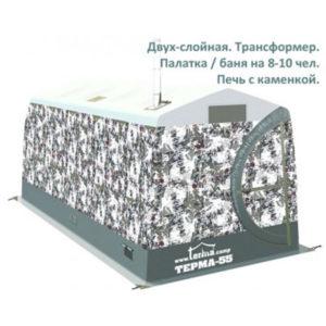 Двухслойная мобильная баня «Терма 55» описание
