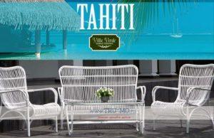 Комплект белый «TAHITI» VILLA VERDE из искусственного ротанга, Франция