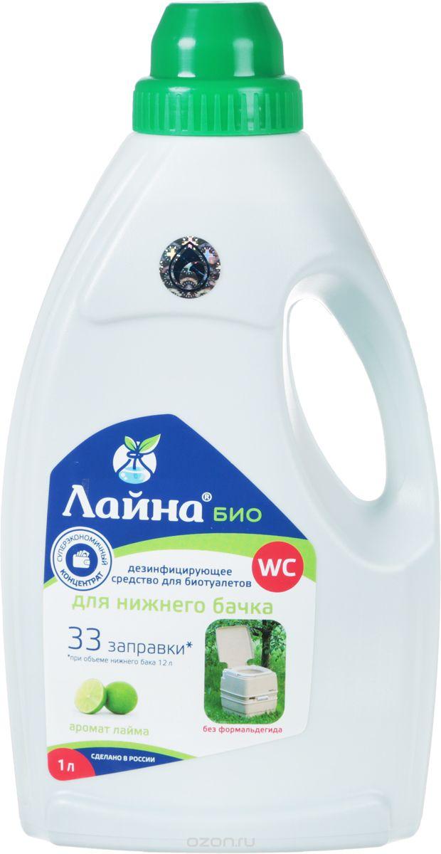 Дезинфицирующее средство из комплекса средств для мобильного туалета Лайна Био, Россия