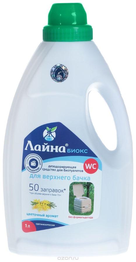 Дезодорирующее средство для смывного бака из комплекса средств для мобильного туалета