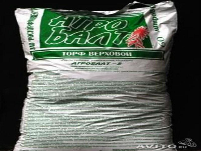 Верховой торф для компостирования бытовых отходов с поглощением запахов АГРОБАЛТ