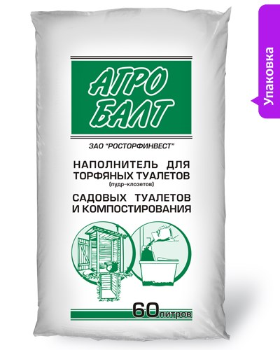 Торфяной наполнитель АГРОБАЛТ ЗАО Росторфинвест, Россия
