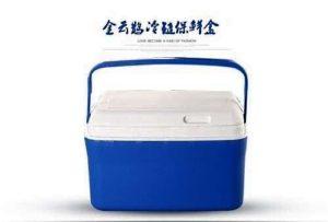 Контейнер холодильник с Алиэкспресс, производитель: FGHGF, Китай