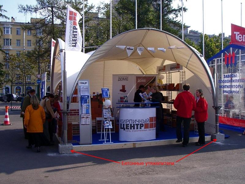 Арочный шатер 5х5 с бетонными утяжелителями