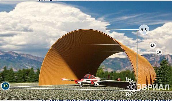 Бескаркасное арочное сооружение для хранения самолетов
