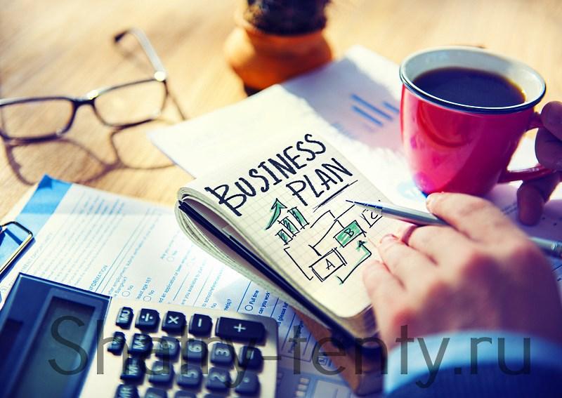 Бизнес-план для сезонного бизнеса
