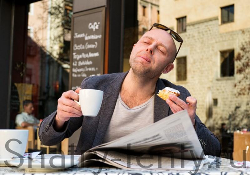 Довольный клиент в кафе