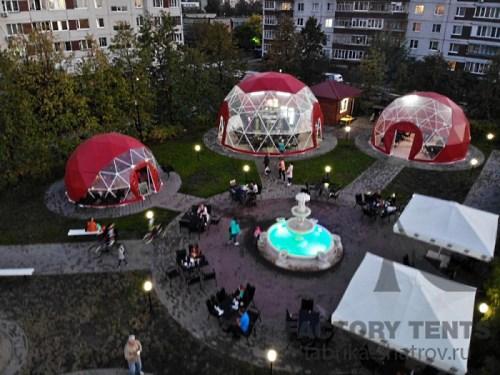 Комплекс сферических шатров на территории парка