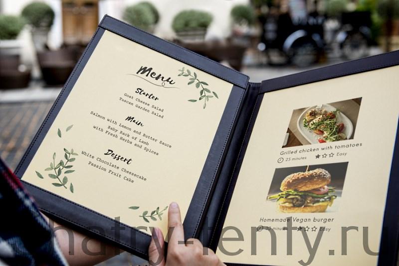 Красивое описание блюд в меню