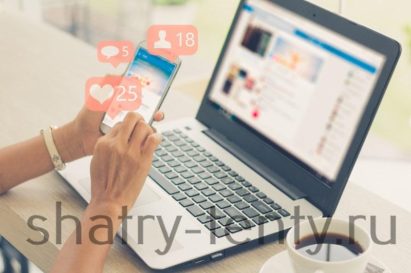 Лайки и комментарии в соцсетях вашей ЦА