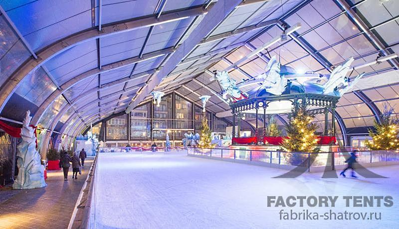 Ледовый каток в тентовом арочном ангаре 25х40 компании Фабрика шатров