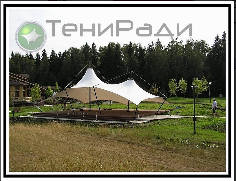 "Мембранный шатер ""корсика"" ТениРади"