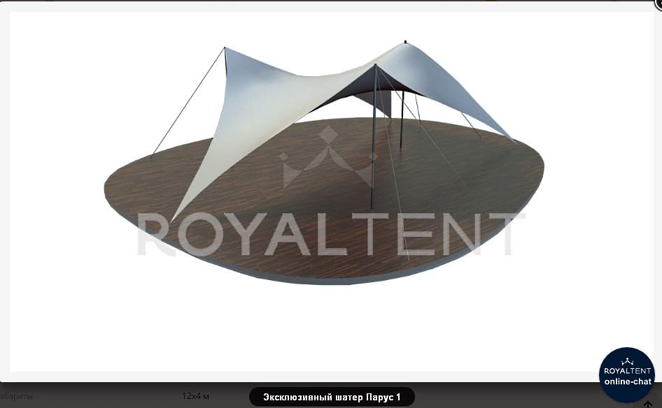 Мембранный шатер Парус-1 12х4 м