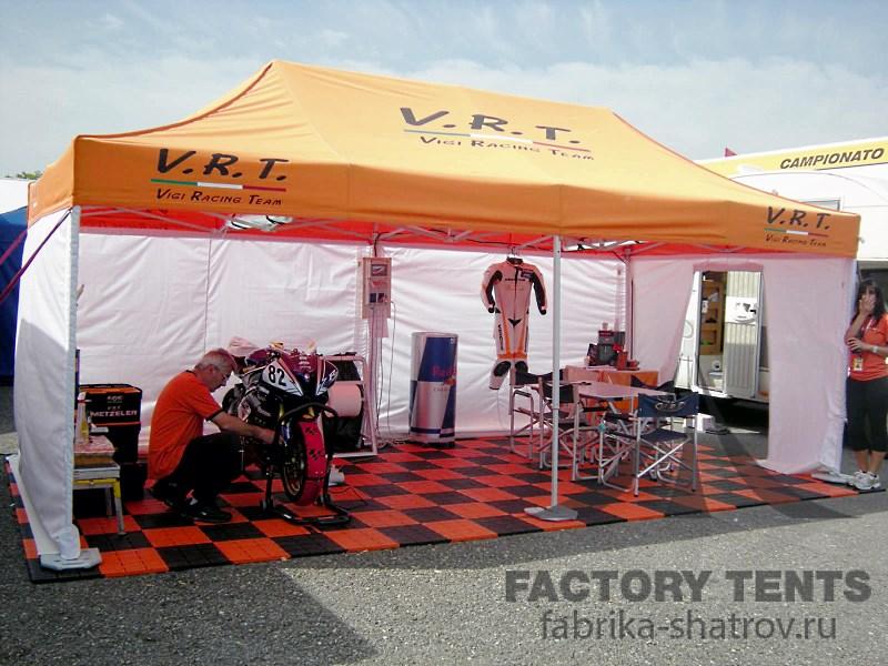 Мобильный шатер 4х8 для команды мотогонщиков