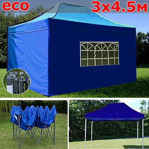 Мобильный раскладной шатер 3х4,5 Производитель: «Giza Garden