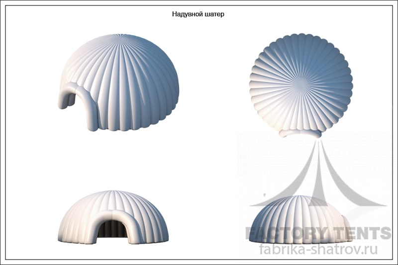 Надувной шатер диаметром 6м - схема с размерами