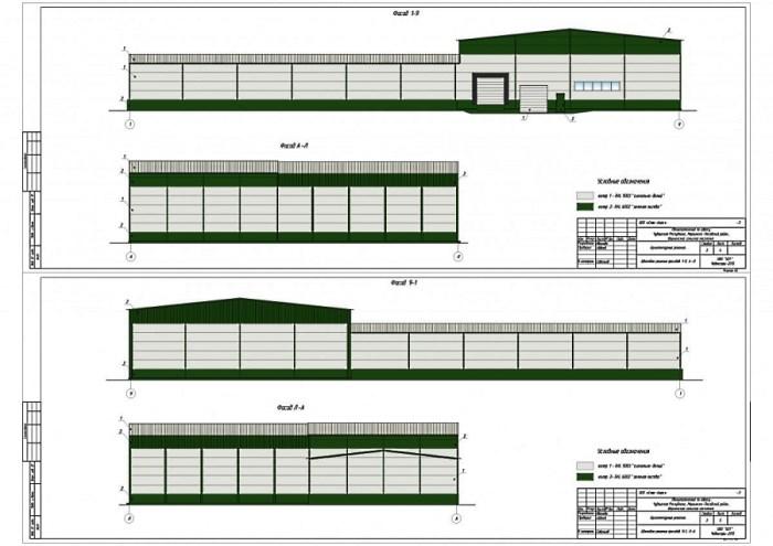 Проект классического тентового ангара для складского комплекса овощей