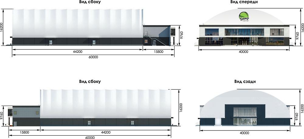Использование ангарных строений для возведения теннисного клуба - проект