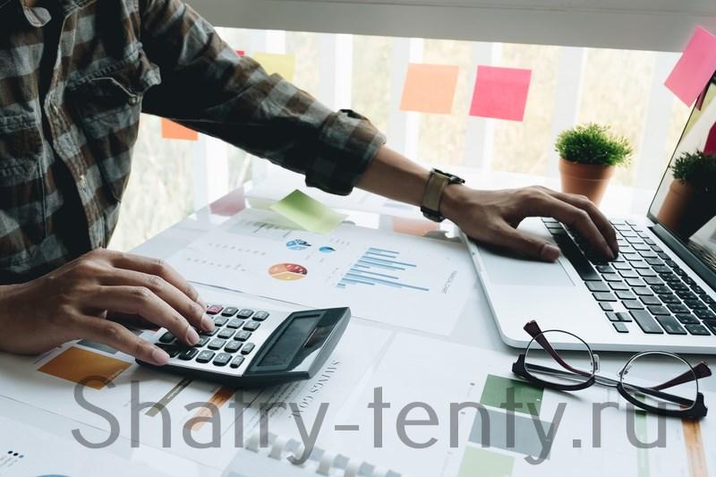 Расчет налогов в зависимости от выбранной системы налогооблажения