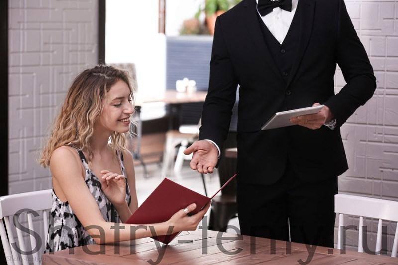 Речевки для официантов помогают делать допродажи
