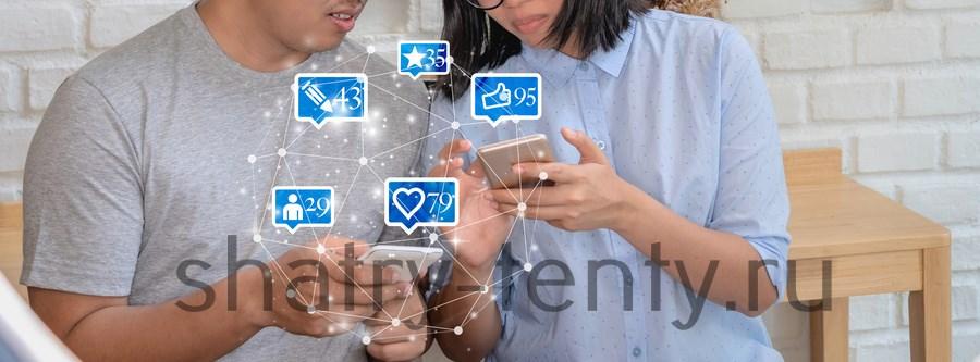 1. Зарегистрируйтесь во всех социальных сетях