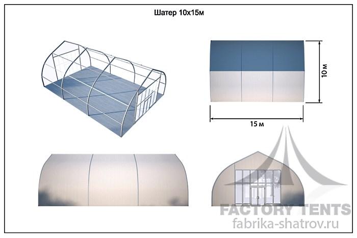Тентовый ангар 10х15, компании Фабрика Шатров - схема