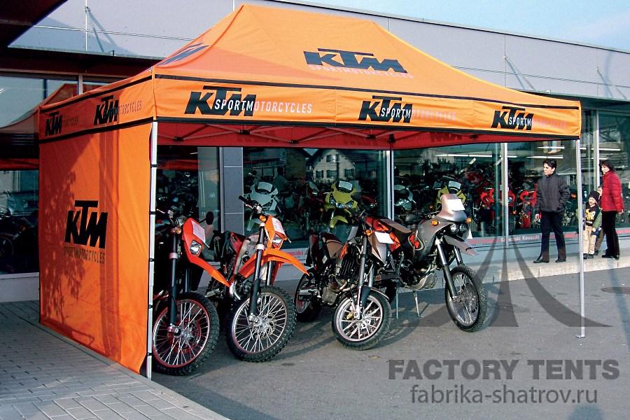 Брендированный мобильный шатер 3х4,5м для спортивных мотоциклов