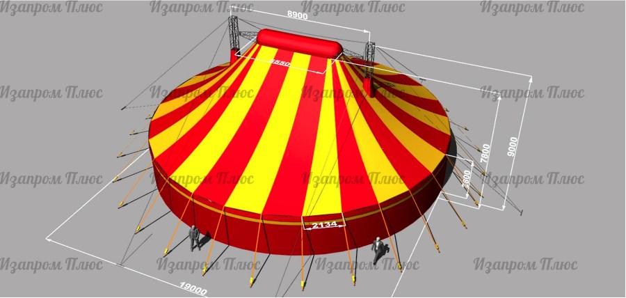 Шатер для цирка с залом на 400 мест Производитель: «ИЗАПРОМ (Россия) D: 19 м