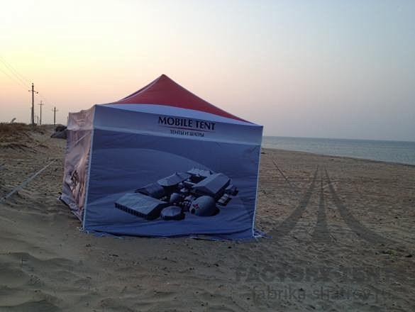 Мобильный шатер для тира на пляже