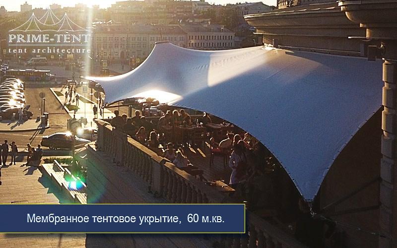 ШАтер Гипар 10х16 Производитель: ПРАЙМ-ТЕНТ (Россия)